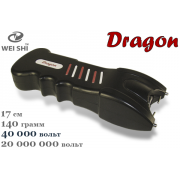 Шокер Dragon