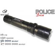 ЭШУ Police POWER
