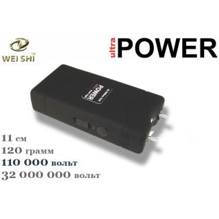 ЭШУ Power ultra